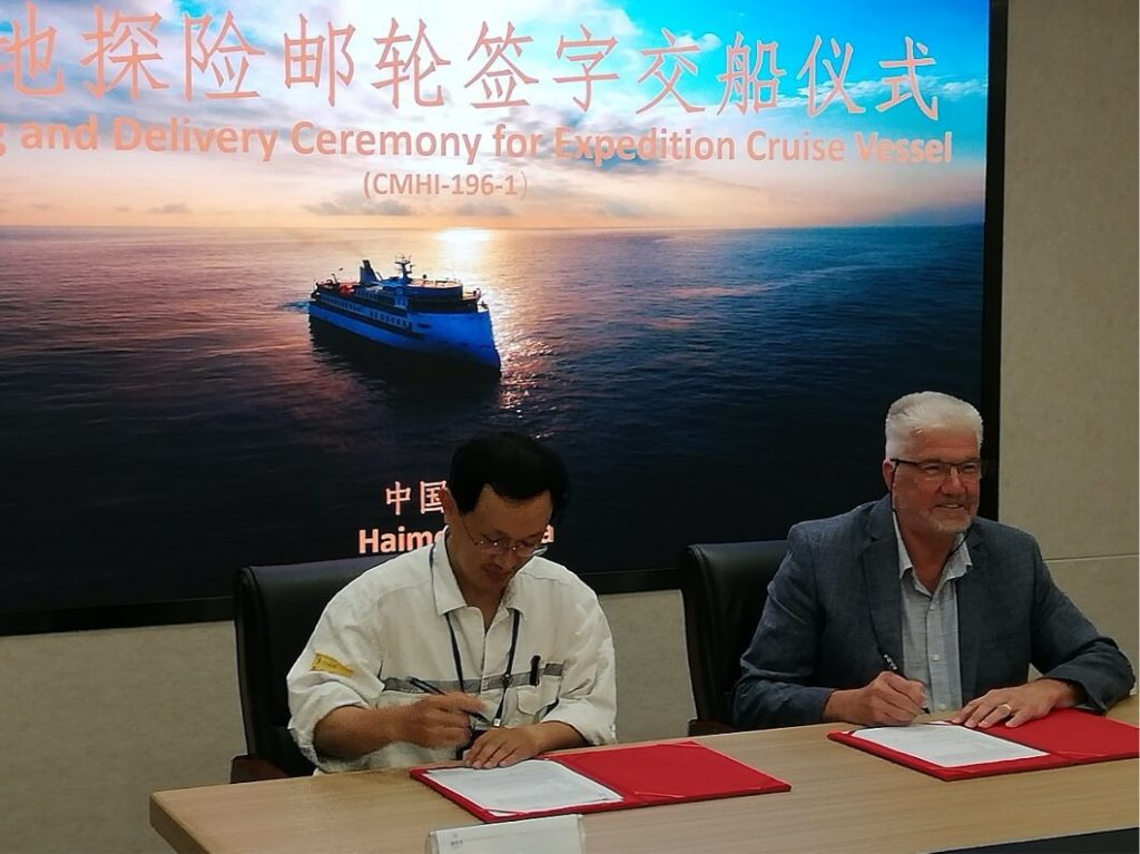 Niels-Erik Lund CEO Sunstone Ships. and Mr. Yao Rulin general manager of CMHI