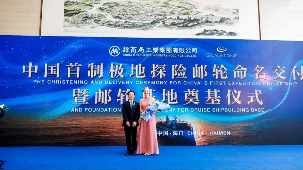 Mr. Yao Rulin, CMHI Shipyard General Manager, and Mrs. Caroline Spinelli, God Mother of the Greg Mortimer