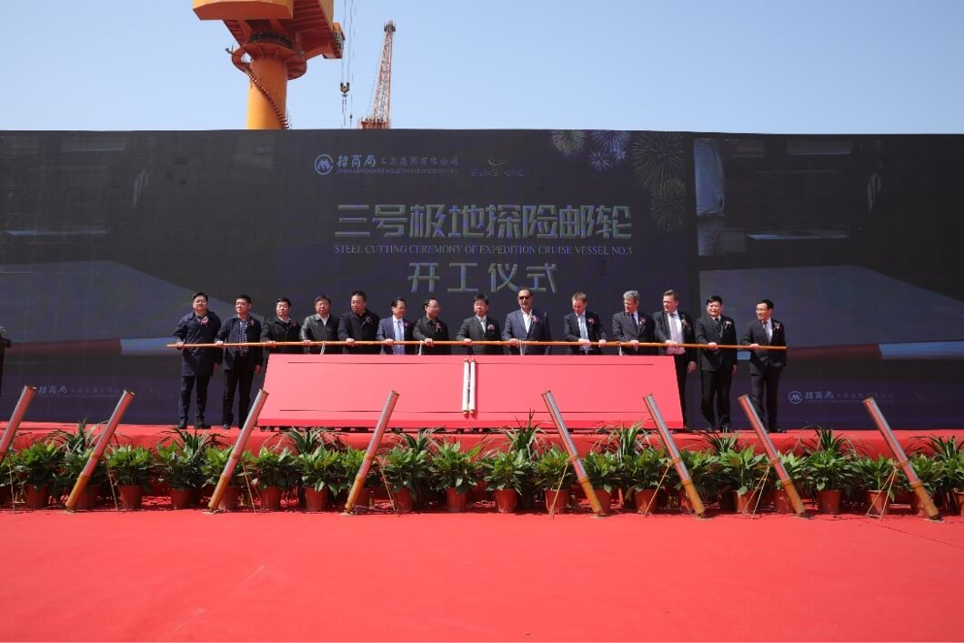 Ocean Victory Steel cutting ceremony